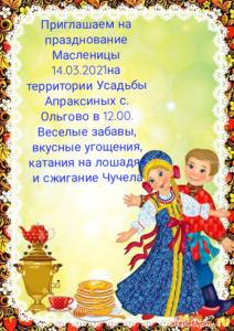 тел. +7(925)067-6370