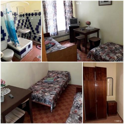 room20